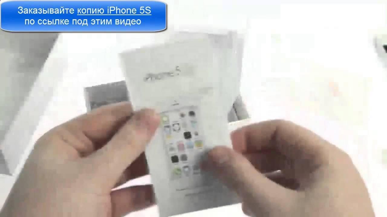 Замена батареи iPhone 5/5S/5C своими руками. #ЯУМАМЫИНЖЕНЕР - YouTube