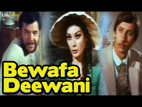 Bawafa Deewani | Mania Golec, Peter Carsten | Hollywood Hindi Dubbed Movies