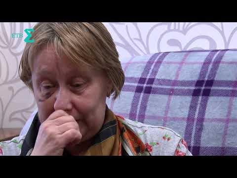 Людмила Рыбакова: «Я стала жертвой»