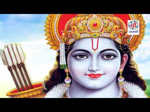 New Bhakti Bhajan 2016 || कईसन बाड़े राम बबुआ मोर | Kaisan Bade Ram Babuaa Mor | Bhojpuri Ram Bhajan