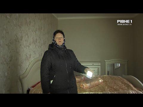 TVRivne1 / Рівне 1: На Рівненщині люди 7 років живуть без світла