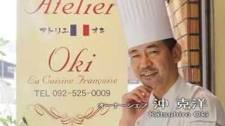 福岡 浄水通りのフレンチ 中央区薬院4-8-15 http://www.atelier-o...