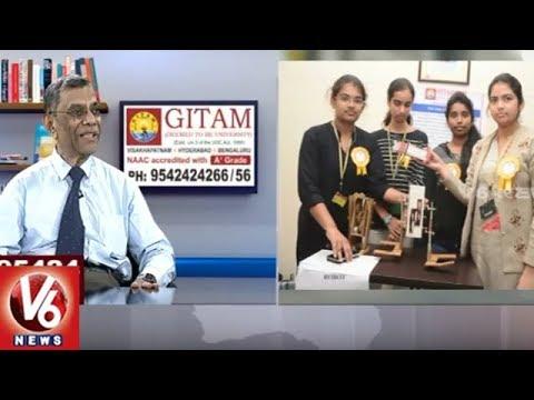 B-Tech Education | Choosing B-Tech Courses | GITAM (Deemed to be University) | Career Point | V6News