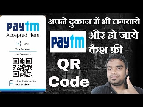 Paytm Accepeted Here | How to accept Payment via QR Code in Paytm | Technical Guptaji