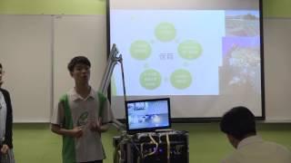 廠商會中學 《可再生能源水底機械人 CMA-ROV》