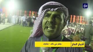 ما هي أسباب تراجع الحركة الثقافیة في محافظة المفرق ؟