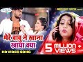 Mere Babu Ne Khana Khaya | AMRITA DIXIT | मेरे बाबू ने खाना खाया | AMRITA DIXIT,SAURABH SAMRAT.!!