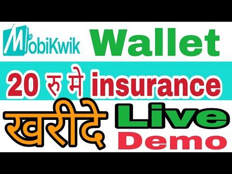 MOBIKWIK PAY LIFE INSURANCE In Hindi FULL RS-20 Me  Mowikbik 20 Insurance