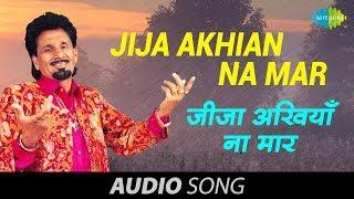 Jija Akhian Na Mar | Unheard Punjabi Classics of Kuldeep Manak