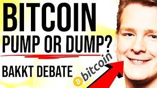 BAKKT PUMP OR DUMP 2019?! 😳 Bitcoin and Ethereum 2019 Outlook