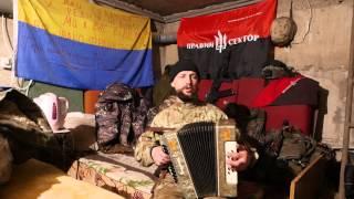 Уссурийские казаки в составе Правого сектора