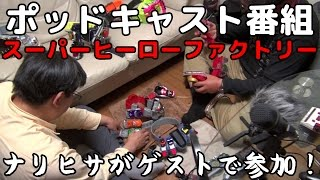 コチラから聴いてね!→http://shfrx.seesaa.net/ □ ブログ ナリの趣味部...