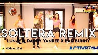 Soltera (Remix) Letra Lunay ❌ Daddy Yankee ❌ Bad Bunny