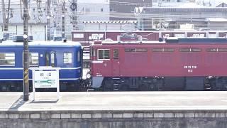 臨時列車「花めぐり号」@岩沼駅