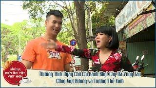 Thưởng Thức Ngay Chờ Chi Bánh Khọt Cây Đa Vũng Tàu Cùng Việt Hương và Trương Thế Vinh