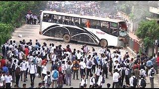শিক্ষার্থীদের স্লোগানে-মিছিলে  উত্তাল ঢাকার রাজপথ | BD Latest News | Somoy TV