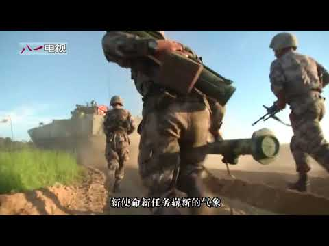 People's Liberation Army 【2018】