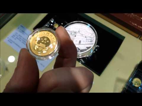 China Gold Coin Guangzhou