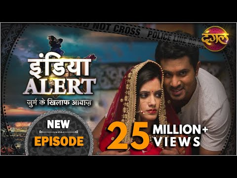 India Alert || New Episode 298 || Shakki Pati ( शक्की पति ) || Dangal TV Channel