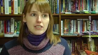 Рівненські книгарні попередили: антиукраїнська література тепер поза законом