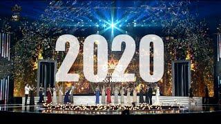 2020 미스코리아 선발대회 공식 협찬사 모집 안내