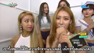 [Thai Sub] 150807 Wonder Girls & T ARA - Waiting Room @ KBS Music Bank