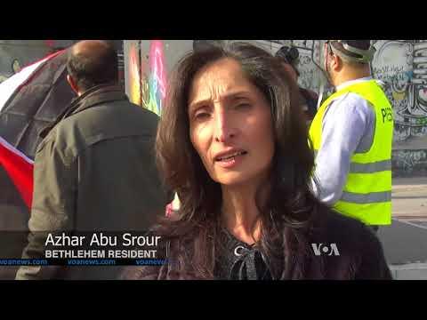 Hundreds of Palestinians Arrested Since Protests Over US Jerusalem Began