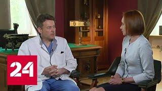 Андрей Каприн о ситуации с онкозаболеваниями и финансировании - Россия 24