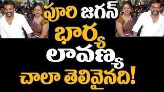 Puri Jagannadh wife Lavanya STRONG WARNING to Charmi | Tollywood News | Celebs News