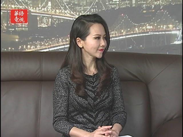 華語一週 02/08/20 中美科技戰