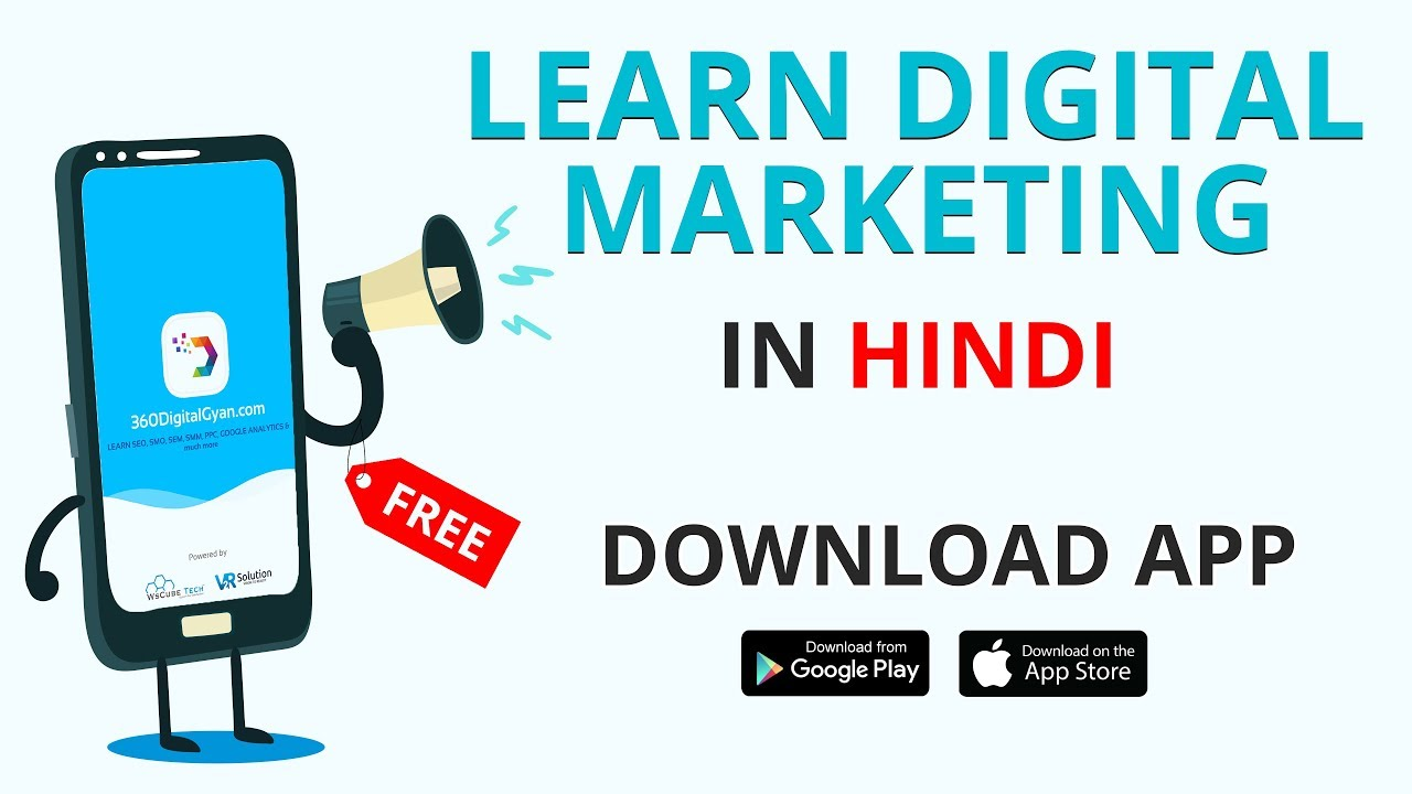 Digital Marketing App in Hindi | SEO Interview & Quiz Questions | Google Analytics & Search