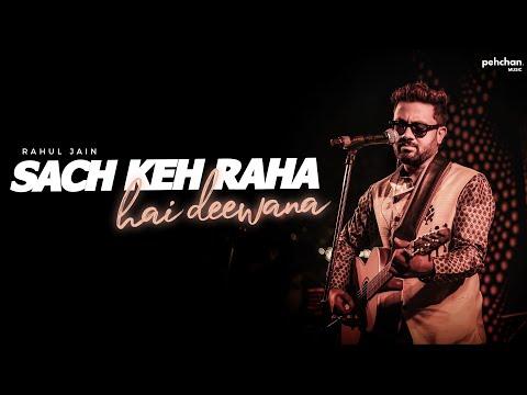 Sach Keh Raha Hai Deewana - Unplugged Cover | Rahul Jain | RHTDM