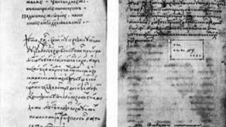 Помощник и Покровитель Russian Orthodox Chant in Lent