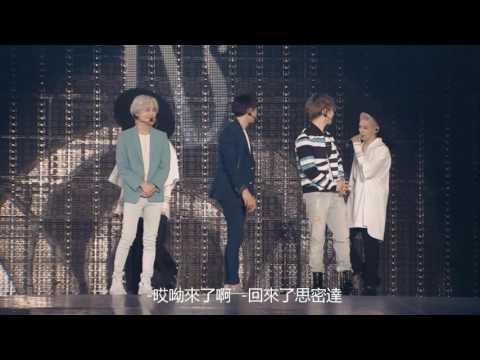 【繁體中字】SHINee-TALK 2 (
