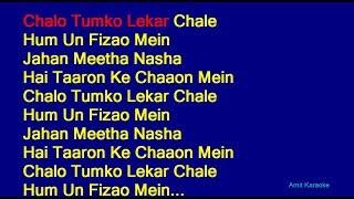 Chalo Tumko Lekar Chale - Shreya Ghoshal Hindi Full Karaoke with Lyrics