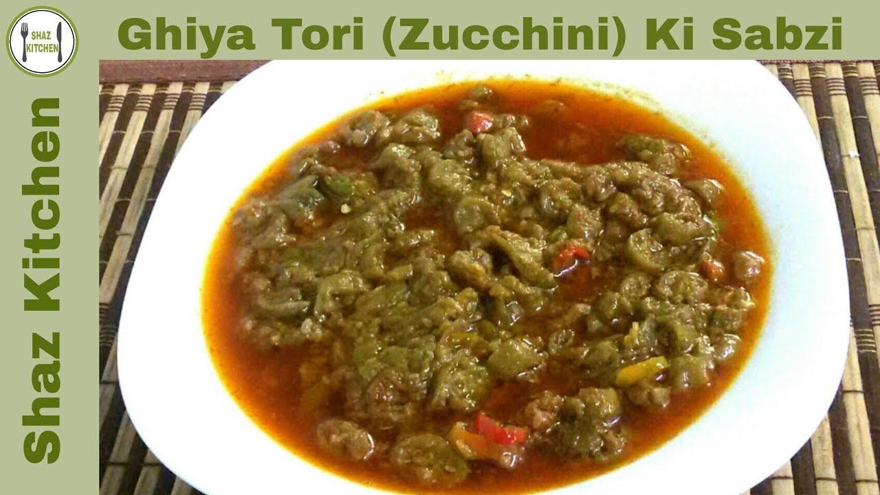 Tuari Ka Salan,easy Recipe
