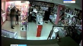 Ограбление секс-шопа в Кемерове