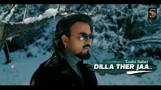 Dilla Ther Jaa | Shaarib - Toshi | Kalim Shaikh | Nivedita Chandel | Juhi Sahani