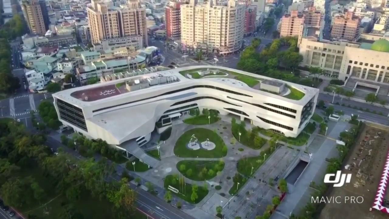 臺灣-臺中市-國立公共資訊圖書館空拍 - YouTube