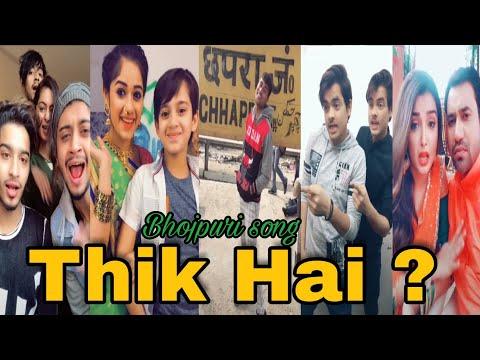 #Thikhai #bhojpurisong   Thi Hai Bhojpuri Songs   Musically India Compilation.