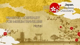 (Digest)【Visit Japan for Muslim Travellers】 Hotel