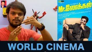 Mr LOCAL teaser review By ARUNODHAYAN Sivakarthikeyan Nayanthara