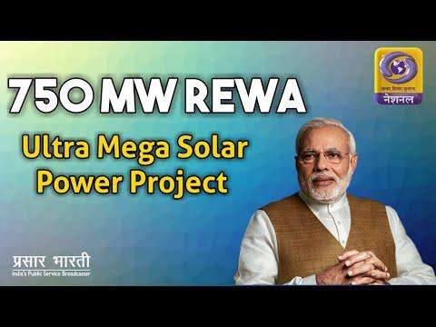 PM Narendra Modi to inaugurate 750 MW Solar Project in Rewa