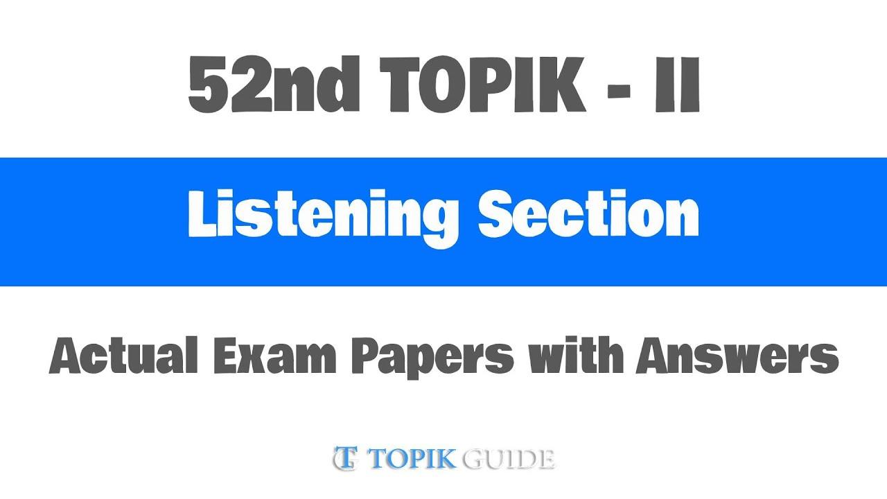 60th Topik Ii Listening Test Paper Youtube