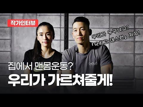 [예스24 YES24] 『닥치고 데스런』 조성준 트레�
