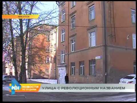 Новости нашего района: улица 25 октября