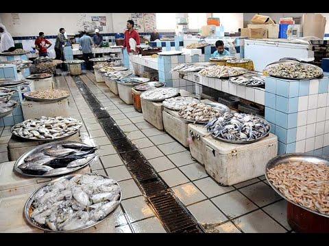 Bahrain Fish Market, Manama