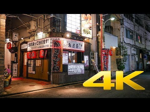 Kokubuncho, Sendai by Night - Miyagi - 国分町, 仙台市 - 4K Ultra HD
