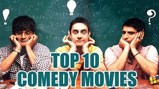 Top 10 Bollywood Comedy Movies : ALL TIME   Hindi best comedy movies list   Top 10 secrets