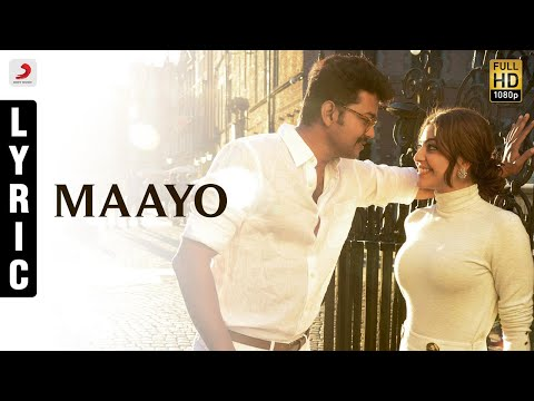 Adirindhi - Maayo Telugu Lyric Video | Vijay | A.R. Rahman